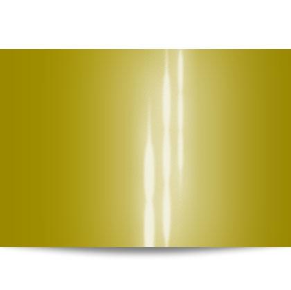 1080-G335 LEMON STING - Galben [0]