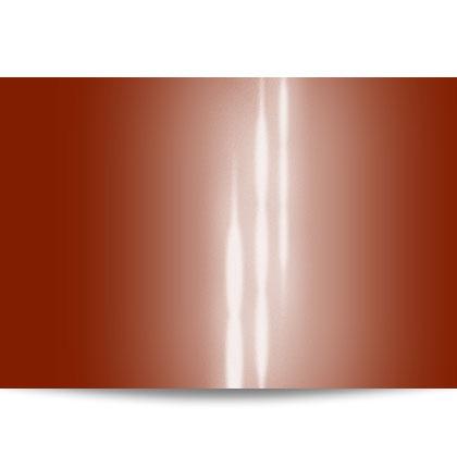 2080-G364 FIERY ORANGE - Portocaliu [0]