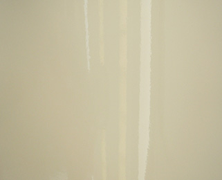 2080-G79 Light Ivory 0