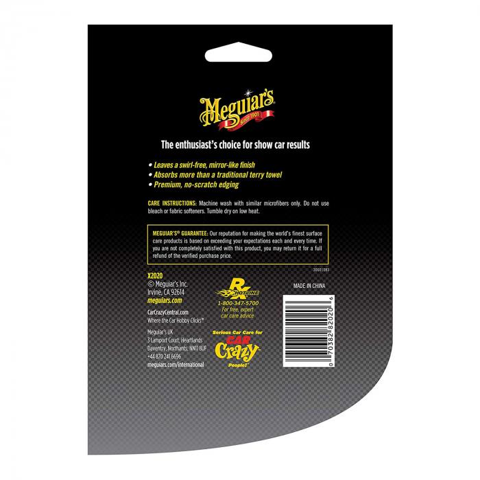 Meguiar's Supreme Shine Microfibre Towels - Prosop Microfibră [1]