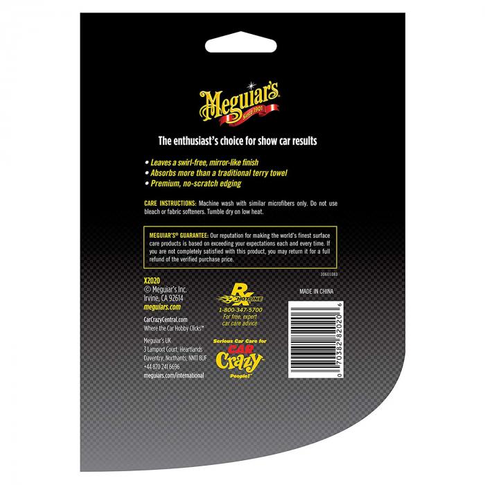 Meguiar's Supreme Shine Microfibre Towels Pack - Prosop Microfibră 3 Bucăți 1
