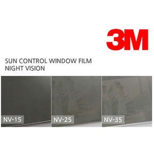 3M Night Vision 25 [4]