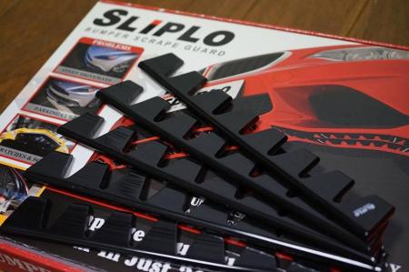 Sliplo - Protecție bară7