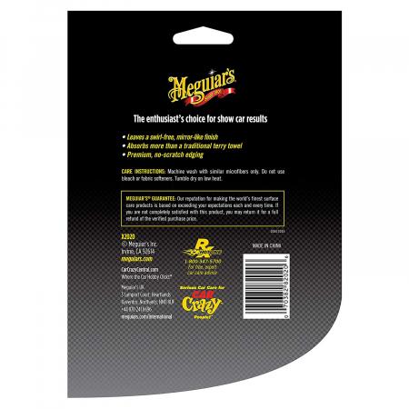 Meguiar's Supreme Shine Microfibre Towels Pack - Prosop Microfibră 3 Bucăți1