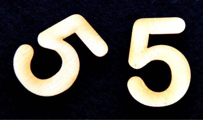 """Cifra din lemn """"5"""" 1"""