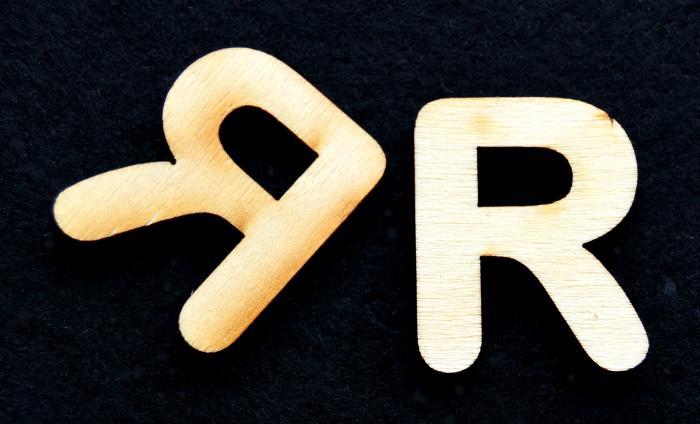 "Litera din lemn ""R"" 1"