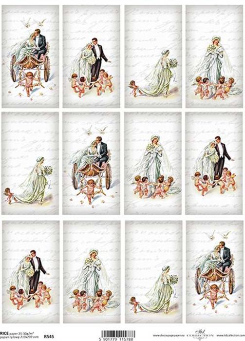 hartie-de-orez-de-nunta-itd-collection-r545 0