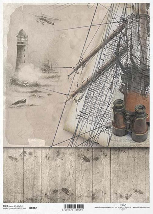 hartie-de-orez-ceata-pe-ocean-itd-collection-r1042 0