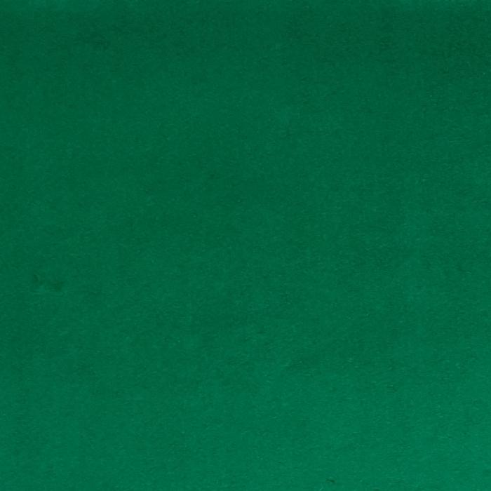 Hartie de matase, coala 50x70 cm, verde inchis 0
