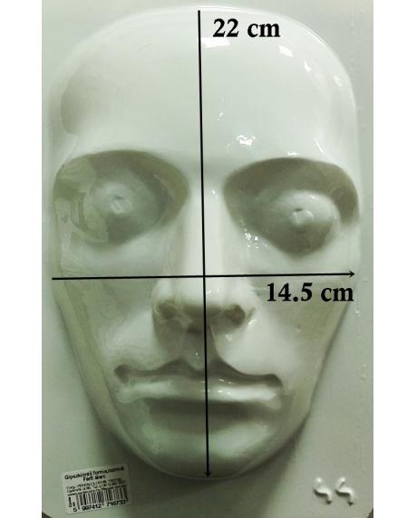 Matrita pentru turnat - Masca barbat 1
