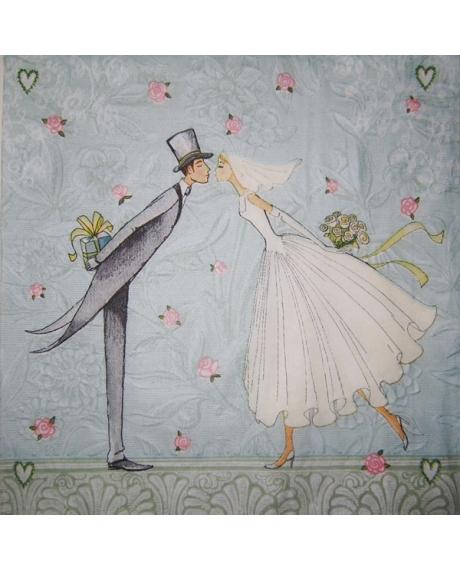 Servetel nunta 0