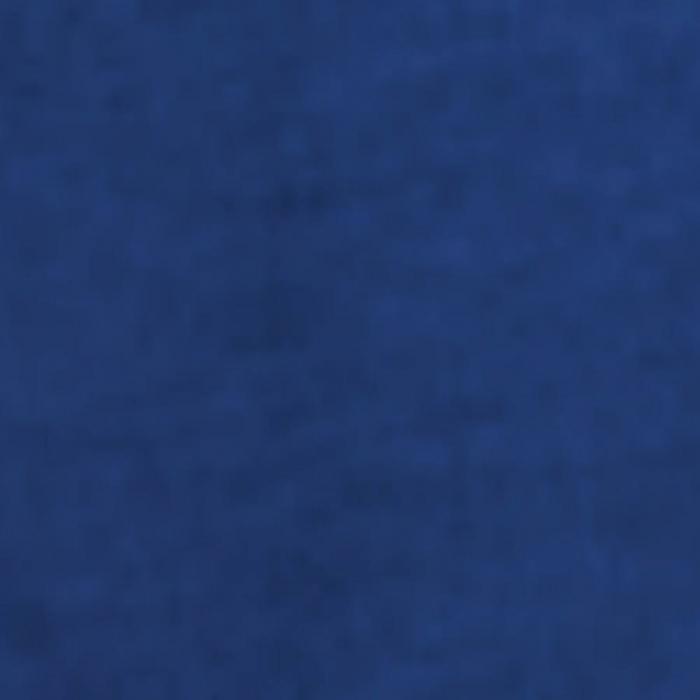 Vopsea spray pentru textile - Albastru - 50 ml 1