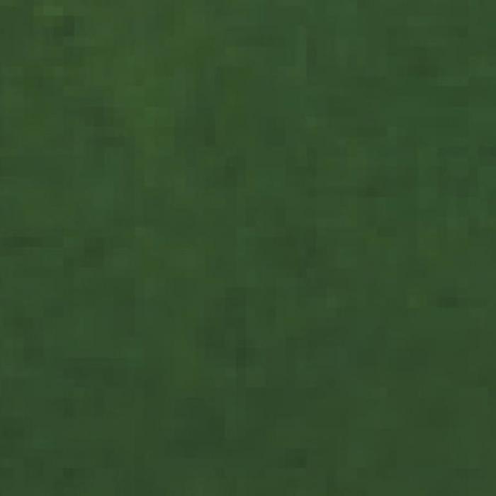 Vopsea spray pentru textile - Verde oliva maslin  - 50 ml 1