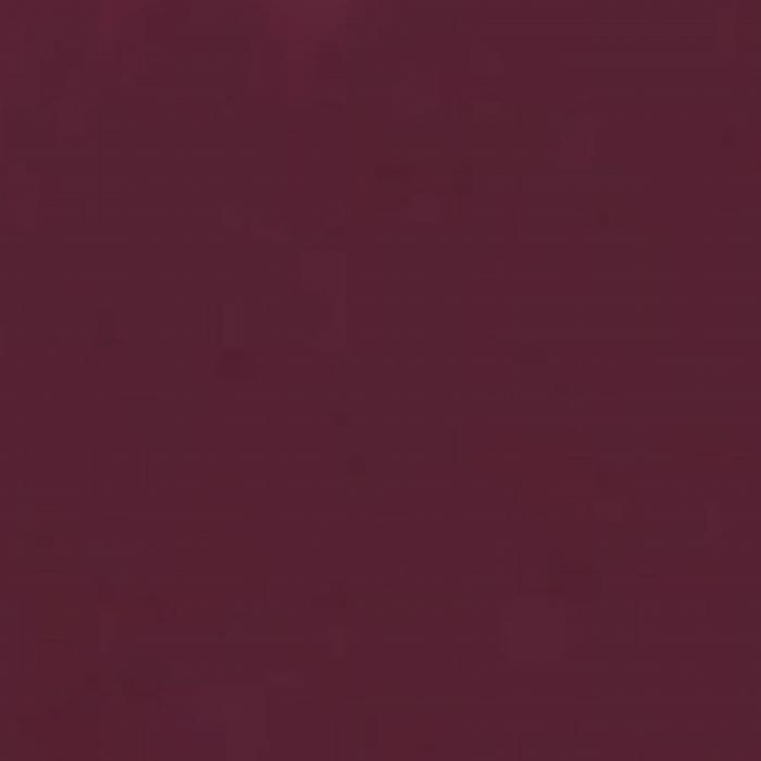 Vopsea spray pentru textile  - Vin rosu - 50 ml 1