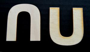 """Litera din lemn """"U"""" - 4.5 x 4 x 0.4 cm1"""