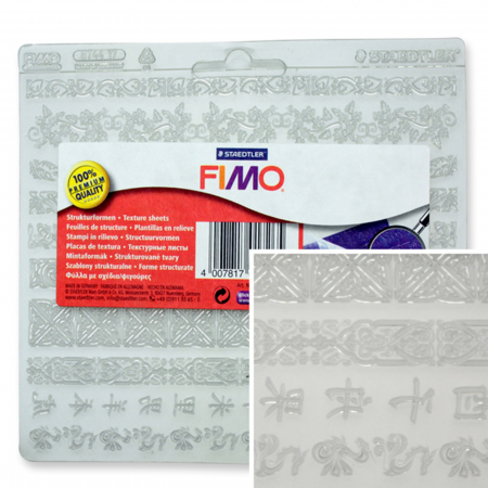Foaie texturata FIMO - Borduri decorative0