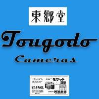 Tougo Do Cameras