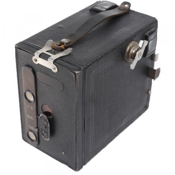 Balda Dreibild-Box Camera 9