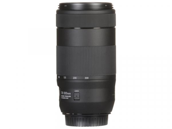 Canon EF 70-300mm f/4-5.6 II IS Nano USM 4