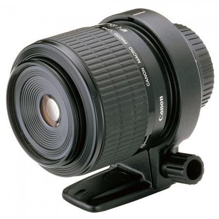 Canon MP-E 65mm f/2.8 1-5x Macro Photo (focus manual) 4
