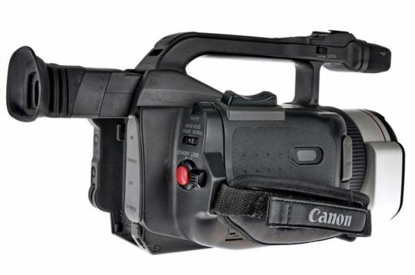 Canon XM 1 PAL 3