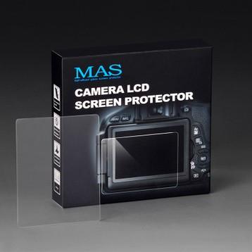 MAS ecran protectie sticla LCD - pentru Nikon D5 , D4S 0