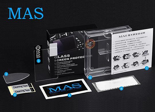 MAS ecran protectie sticla LCD - pentru Nikon D5 , D4S 3
