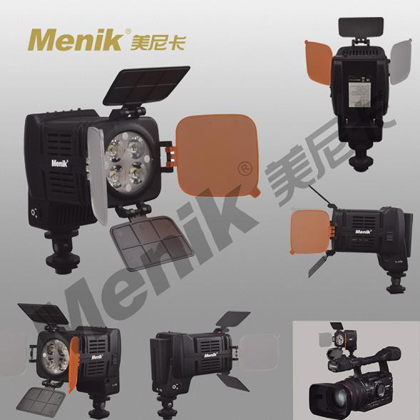 Menik LS-9 LED - Lampa video cu led 0