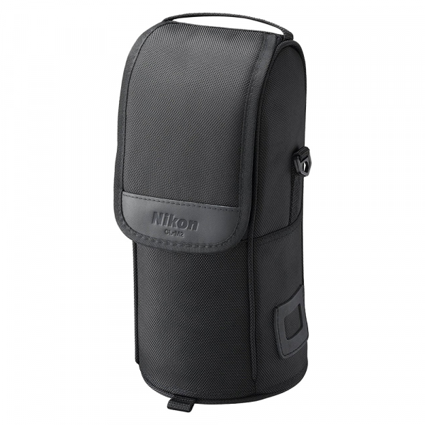 Nikon AF-S NIKKOR 70-200mm f/2.8E FL ED VR 7