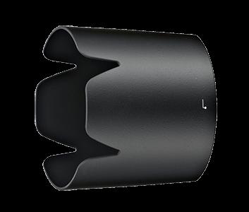 Nikon HB-65 - parasolar pentru 80-400mm f/4.5-5.6G ED AF-S VR 0