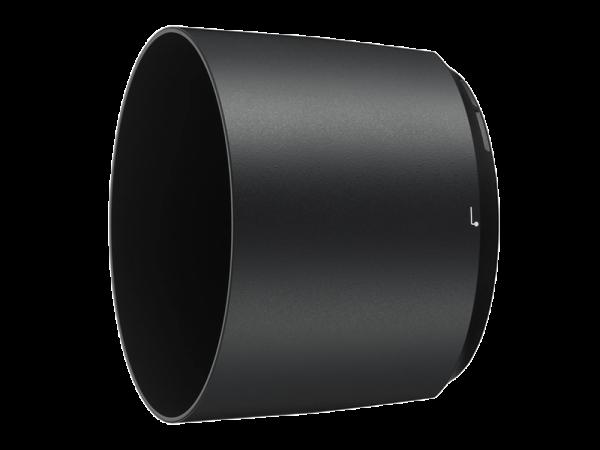 Nikon HB-71 - parasolar pentru 200-500mm f/5.6E ED VR AF-S 0