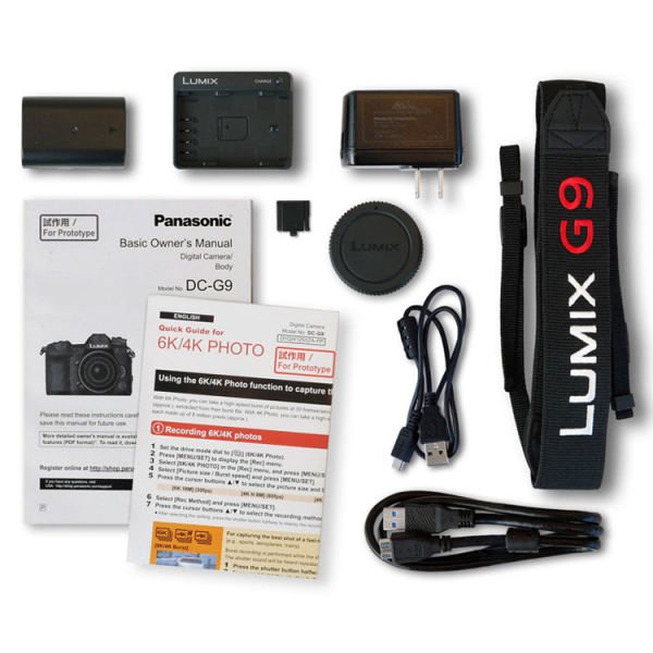 Panasonic Lumix DC-G9 Body 6