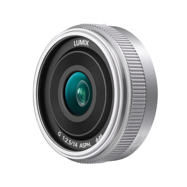 Panasonic Lumix G 14mm f/2.5 pancake argintiu - montura m4/3 (MFT) [0]