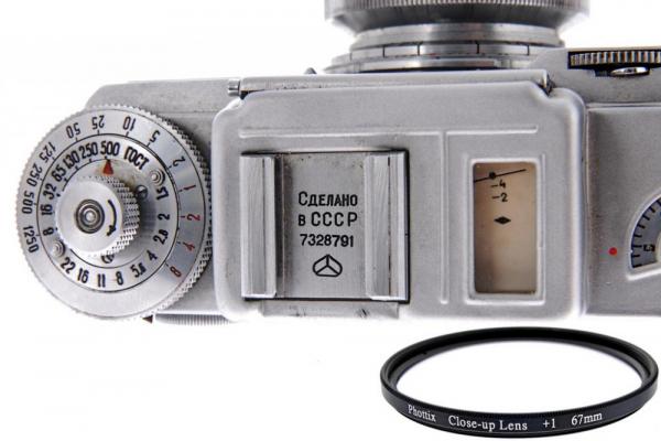Phottix 52mm set +1, +2, +4,  10x macro (apropiere) [3]