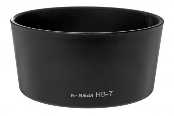 Phottix HB-7 pentru  Nikon 80-200/2.8 [0]