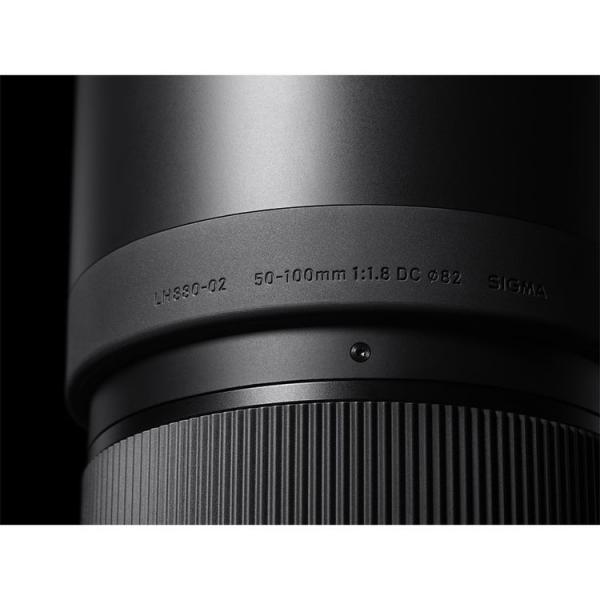 Sigma 50-100mm f/1.8 DC HSM Canon 6