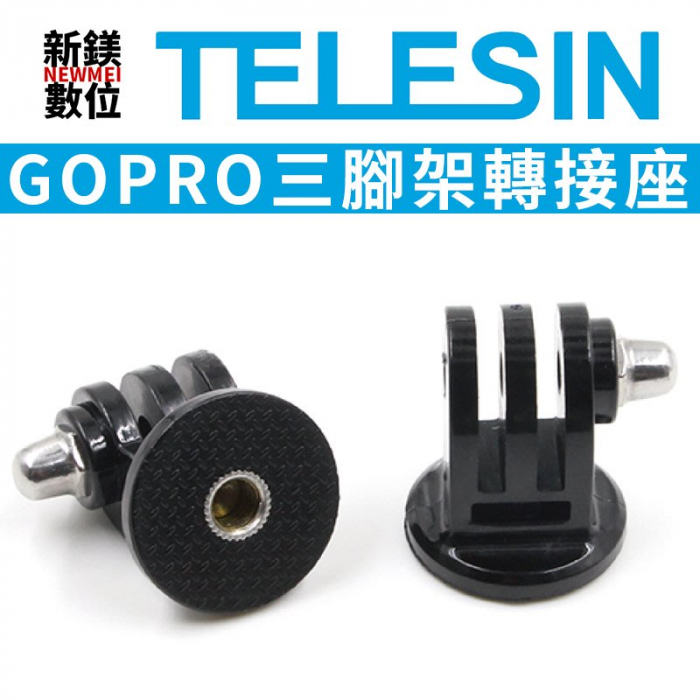 Telesin adaptor trepied cu filet 1/4 pt GoPro - GP-TPM-001 [0]
