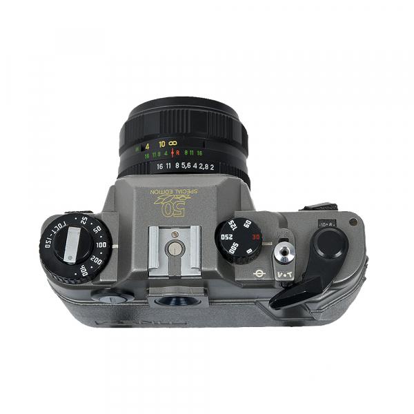 Zenit 122 + obiectiv Helios 44M-4 58mm f/2 (S.H.) 4