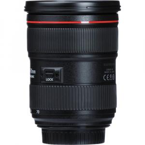Canon EF 24-70mm f/2.8 L II USM [4]