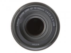 Canon EF 70-300mm f/4-5.6 II IS Nano USM5