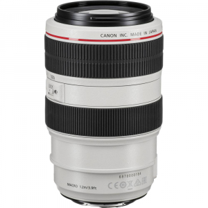 Canon EF 70-300mm f/4-5.6 L IS USM [2]