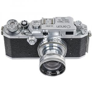 Canon IVSB , Serenar 1,9/508