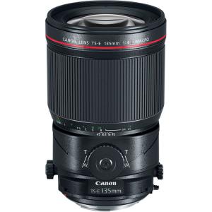 Canon TS-E 135mm f/4L Macro1