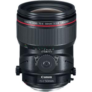Canon TS-E 50mm f/2.8L Macro0