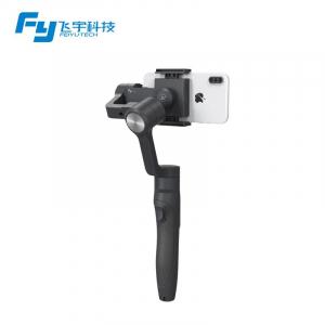 Feiyu Tech Vimble 2 - Sistem de stabilizare pentru Smartphone [1]