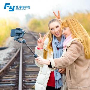 Feiyu Tech Vimble 2 - Sistem de stabilizare pentru Smartphone [2]
