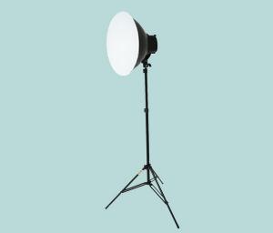 Hakutatz VL-9026 , lampa lumina continua cu 5 becuri [0]