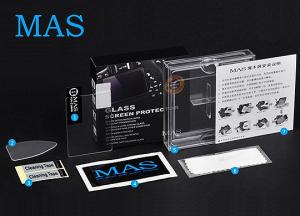 MAS ecran protectie sticla LCD - pentru Nikon D5 , D4S3