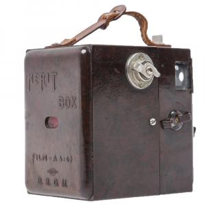 Merit Box 4,5X6cm [6]