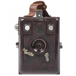 Merit Box 4,5X6cm [1]
